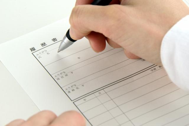 発達障害やADHDの履歴書・職務経歴書作成で困ること。書けない、間違えるの対策とコツ